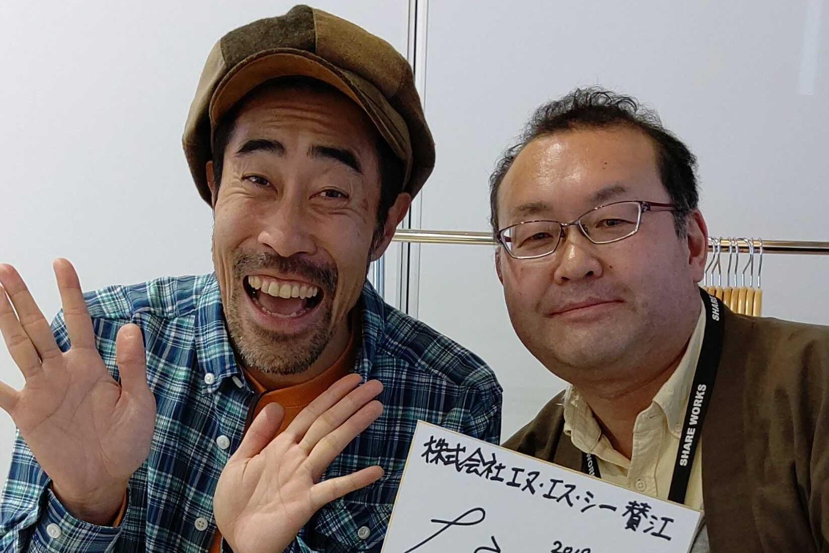 弊社協力の「あゆむcafe」さんテレビ出演のお知らせ